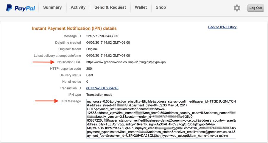 עמוד הרכישה הרצויה כולל שדה notification url וטקסט הipn message