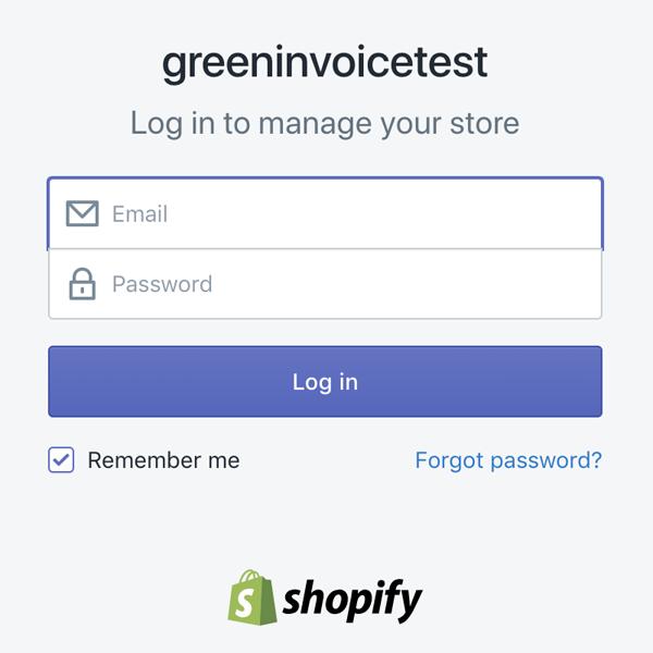 פרטי כניסה ל shopify