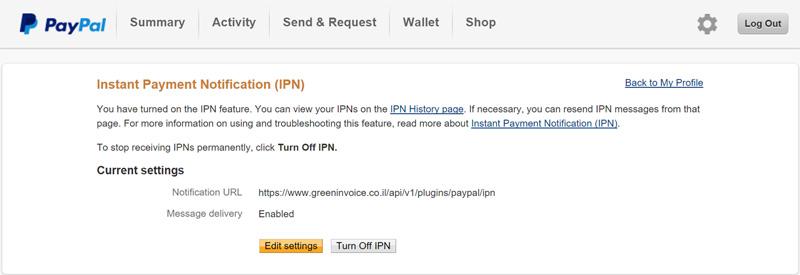 ההודעה בממשק פייפאל לאחר עדכון כתובת הipn