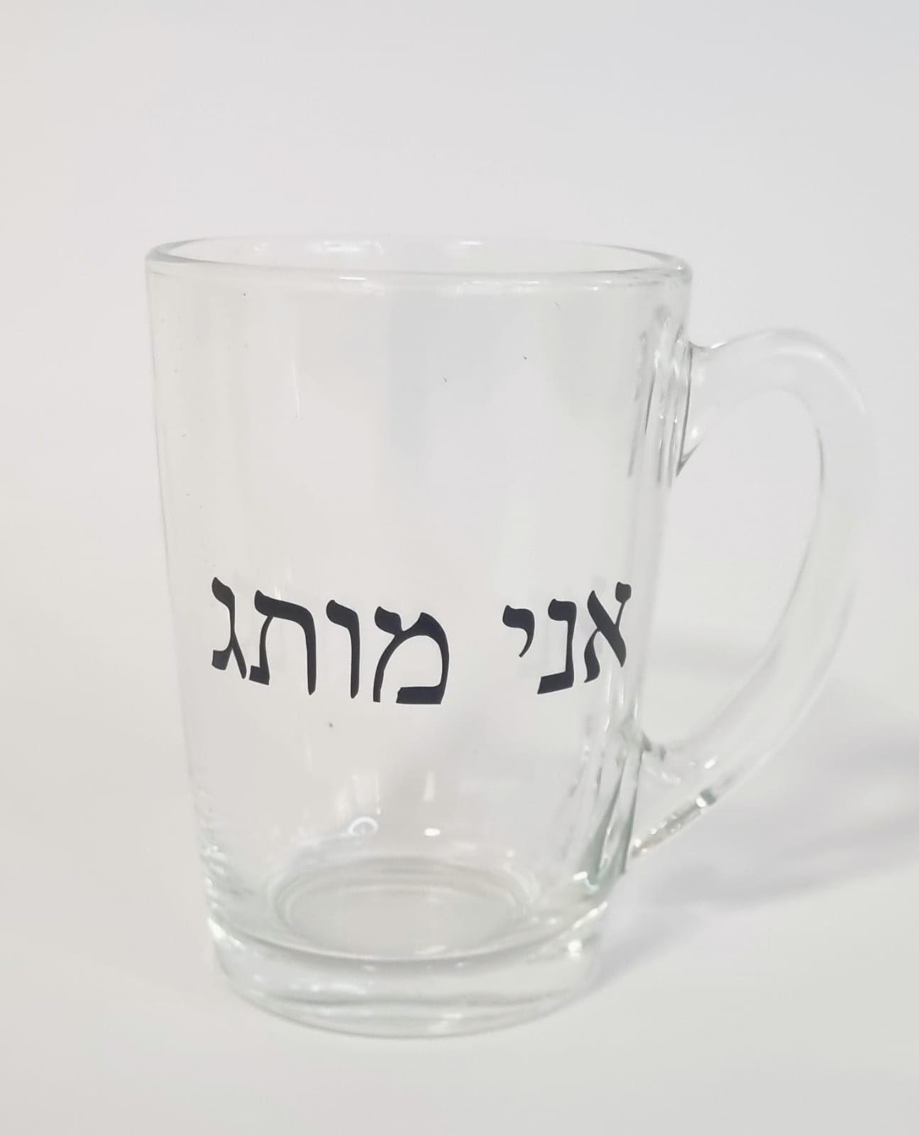 כוס קפה לעסק-כוס זכוכית אני מותג
